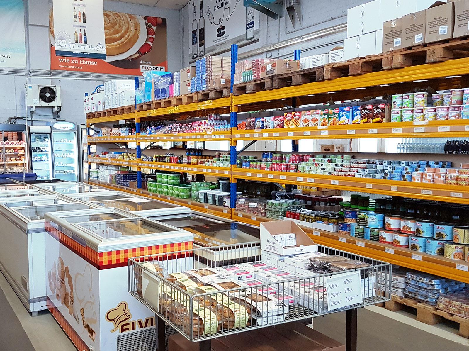AEGEAN FOODS - Griechische und Mittelmeerfeinkost in Frankfurt